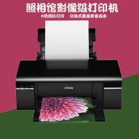 供应锎创爱普生打印机r330平版打印机六色分体式