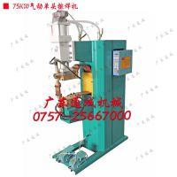 气动排焊机批发采购,排焊机图片规格视频