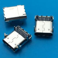 USB 3.1 TYPE-C四脚插板母座 DIP+SMT 带后盖 有凸包 前插后贴 板上型 母头插座