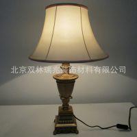 北京中元之光供应客厅书房台灯卧室床头装饰台灯