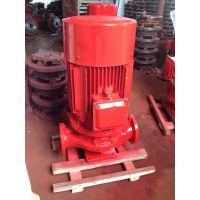 供应XBD15-40-HY 11KW恒压切线泵XBD15-50-HY 15KW消防喷淋泵