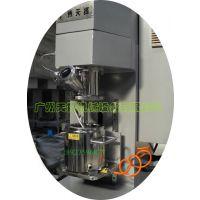 2l 5L 10L化工实验脱泡搅拌机 脱泡机 实验设备