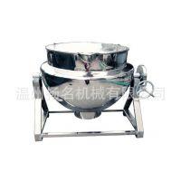 厂家直供刮板夹层锅 蒸煮锅 食品机械 加工设备