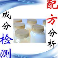 专业水性乳化蜡配方还原 消光耐磨 全精炼水性乳化蜡成分解析