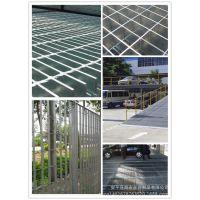 浸锌钢格板,水厂钢格板,检修平台钢格板,楼梯钢格板