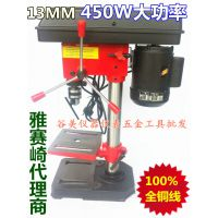 雅赛崎 450W大功率全铜电机ZJ4113B 小台钻 小铣床五速微型 13MM
