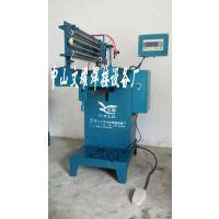 中山市南头镇500直缝焊机 自动焊机