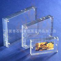 专业订做方形透明有机玻璃,亚克力/压克力磁铁相框相架