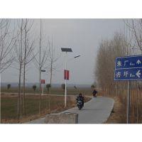 安阳新农村5-6米太阳能方案配置1422元