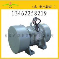 YZO-10-4振动电机 转速1500转/分 河南共威YZO-10-4振动电机