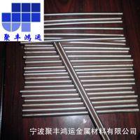 库存供应BZn15-20锌白铜棒,高强度耐腐蚀BZn15-20锌白铜棒