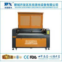 聊城东旭供应DX-1290激光裁布机 烫钻机