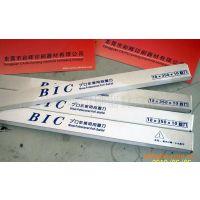 供应国产 进口移印刀片 刮墨刀 特殊规格可以定制 批发销售