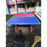 供应黑龙江学校户外SMC乒乓球台