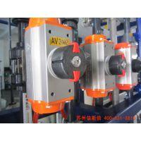 化工厂废水处理达标方法