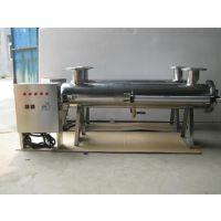 镇江市食品加工工业水消毒紫外线消毒设备优越性