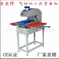 气动下滑双工位烫画机 热转印机烫画机 圧烫机 个性数码烫画机