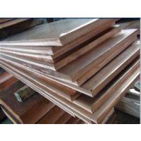 现货供应新品紫铜板h68紫铜板h68紫铜板现货h68紫铜板价格