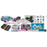 济南办公耗材配送中心,打印机加粉/充粉/灌墨,上门维修打印机