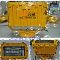 BFC8100-J250防爆外场强光投光灯生产厂家