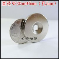 供应永磁铁、、稀土永磁、钕铁硼强磁,各种磁性材料