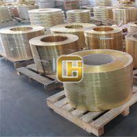 c2600黄铜带