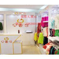 专业展示柜厂家 品牌童装展柜批发 展示柜价格