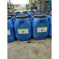渗透型路面保护剂_沥青路面强化保护剂