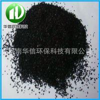多微孔表面积大活性炭 矿泉水净化用椰壳活性炭