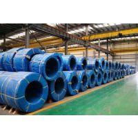 供应低松弛15.2钢绞线混凝土15.24钢绞线厂家