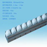 加强重型金属钣金流利条滚轮 铝合金防静电流利条精益管滑轨