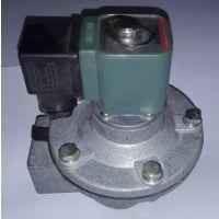 DMF-Z-40S一寸半电磁脉冲阀DMF-Z-50S喷吹阀