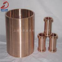 上海盛狄现货供应高强度QBe0.4-1.8铍青铜板材
