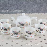 高档骨质瓷7头茶具套装陶瓷功夫茶杯整套广告礼品特价套装中国风
