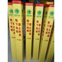 玻璃钢标志桩 安全警示标志桩 重量轻 可定制 货源稳定价格实惠
