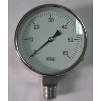 商华生产供应卫生型隔膜压力表