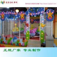喷球车价格欢乐郑州金元宝娱乐设施海洋喷球车儿童公园游乐项目 轨道小火车