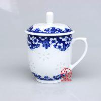 青花玲珑陶瓷茶杯
