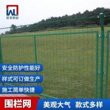 安全围栏护栏 公路波形护栏 信号隔离栅
