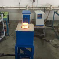 顶出式熔炼炉厂家 熔金炉 熔银炉 顶出式贵金属熔炼炉