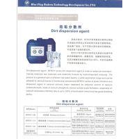 河南阻垢剂厂家|河南反渗透阻垢剂|郑州水处理反渗透膜除垢剂