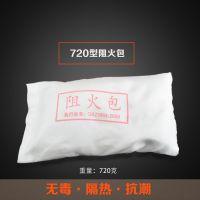 上海有机防火包厂家供应