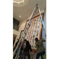 书法国画裱挂轴画框、陈家湾书法国画、武汉名艺画苑(在线咨询)