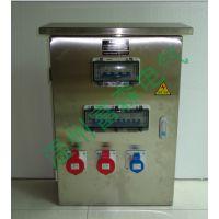 富森供应防水型专业配电插座箱 多功能检修箱 工业空开箱