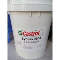 呼和浩特嘉实多Castrol Syntilo 9930水溶性切削液