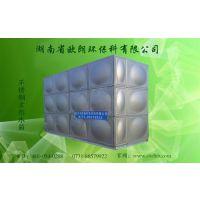 不锈钢水箱配件|水箱|欧朗环保(在线咨询)