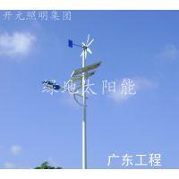 山东日照太阳能路灯厂家开元牌KY-03|中国太阳能路灯排行榜|6米7米道路照明