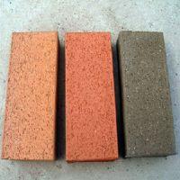 透水砖批发|透水砖优质供应商当属银兴水泥