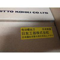 日本DELVO 电动螺丝刀 型号DLV8144-MKC