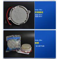 安徽迷你型LED声光控光源板5W多少钱